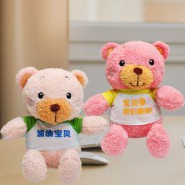 Add-on 20cm Bear ( Pls choose One Only )