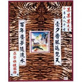 "High Class Tiger Stripes Blanket 70""x90"""