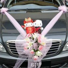 Bridal Car Decoration (Soft Toy Not Included)