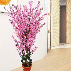 Artificial Cherry Blossom Tree 7 Feet Height