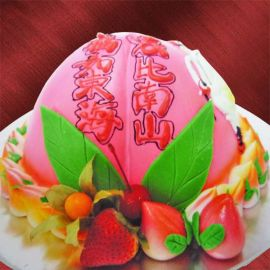 The longevity peach 寿桃 1KG CAKE