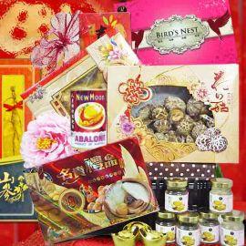 Chinese New Year Hamper