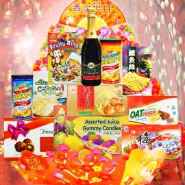 Chinese New Year Halal Hamper Delivery
