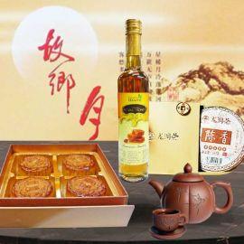 Four Seasons Ripe ( Fermented ) Pu-erh Tea Gift Set & Moon Cake