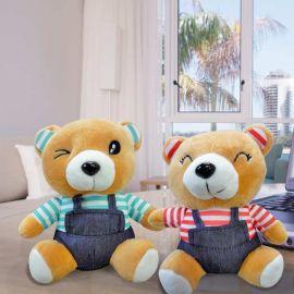 Add-On 16cm Couple Bear