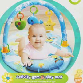 Baby Boy Activity Gym & Play Mat