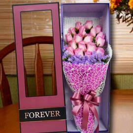 18 Aqua Pink Roses in Gift Box
